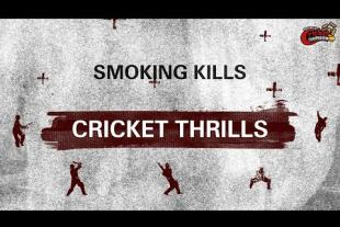 WCC2 – SMOKING KILLS!